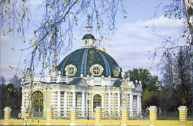 Grot pavillion of the Kuskovo country estate, MOSCOW, RUSSIA