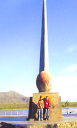 The Geographical centre of Asia in the Republic of Tuva, SIBERIA, RUSSIA